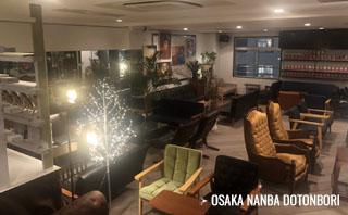 シーシャカフェ NORTH VILLAGE 大阪なんば道頓堀店