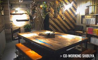 シーシャカフェ NORTH VILLAGE CO-WORKING渋谷店